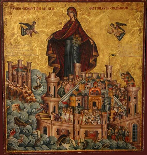Ακάθιστος Ύμνος: Η ιστορία ενός Ύμνου προς τιμήν της Παναγίας
