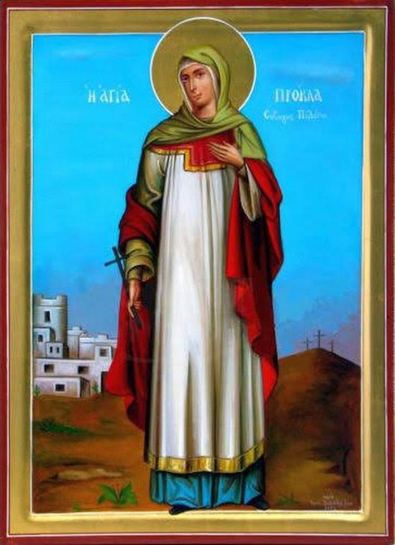 Αγία Πρόκλα, η σύζυγος του Πόντιου Πιλάτου