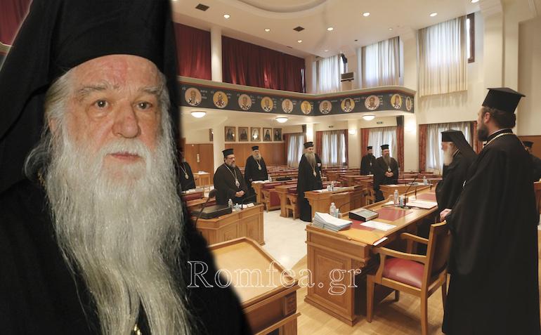 ambrosios sinodos