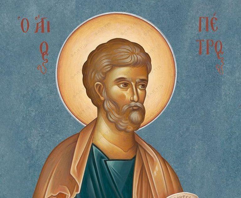 apostolos petros1