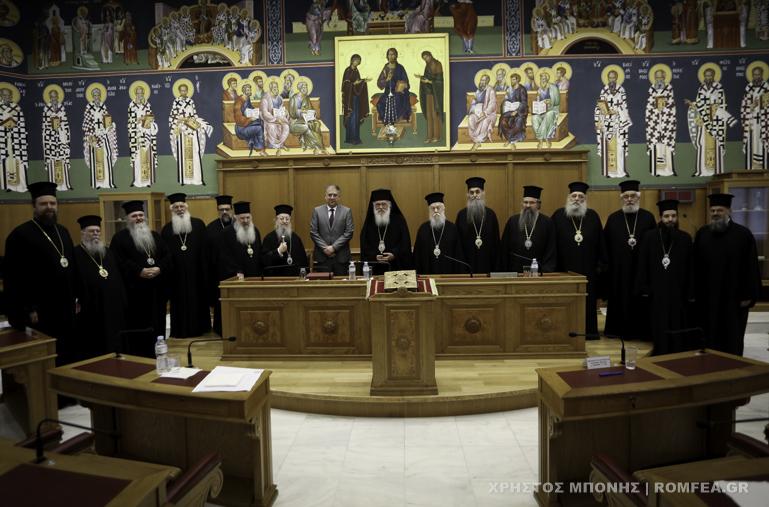 theodorikakos sinodo 1