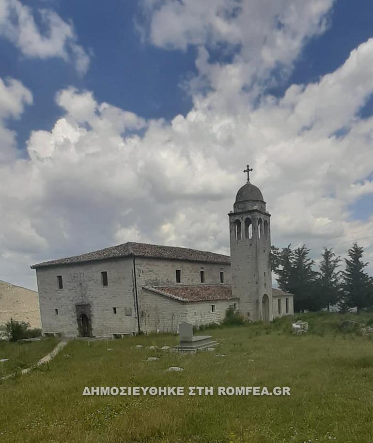naoi albania 2