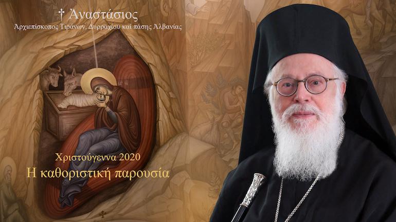 Αρχιεπίσκοπος Αλβανίας: ''H καθοριστική παρουσία''