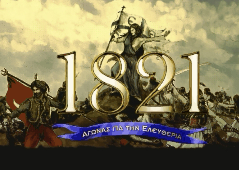 1821 4