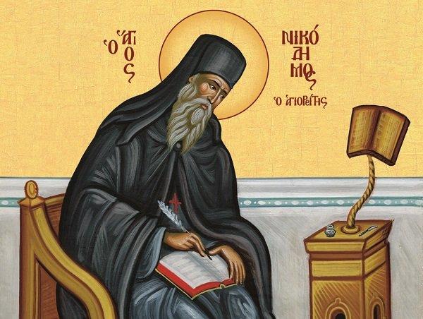 Ο Όσιος Νικόδημος ο Αγιορείτης και οι δικαστικές αρμοδιότητες του Οικ.  Πατριάρχη
