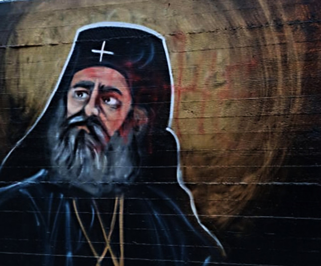 grafiti moutzoura 1