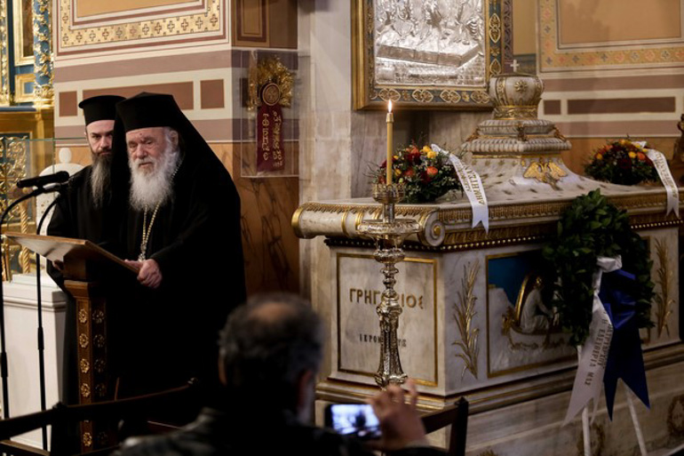 Αρχιεπίσκοπος: ''Να αγωνιζόμαστε, όπως μας έμαθε ο Άγιος Γρηγόριος ο 5ος''(ΦΩΤΟ)