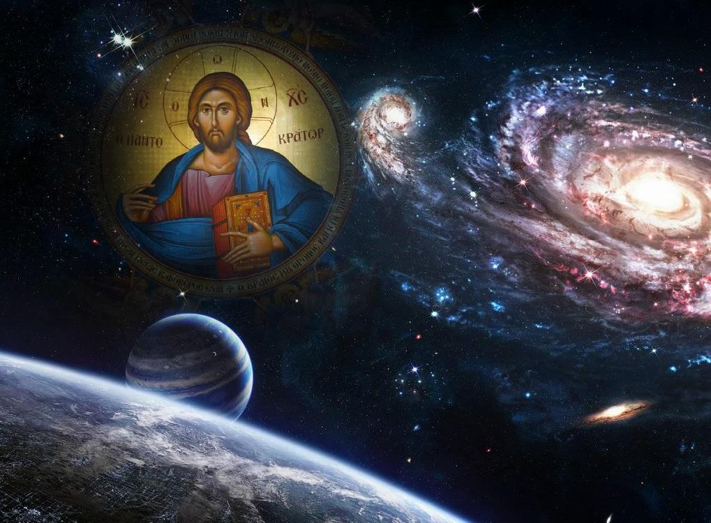 Epistimi kai Theologia
