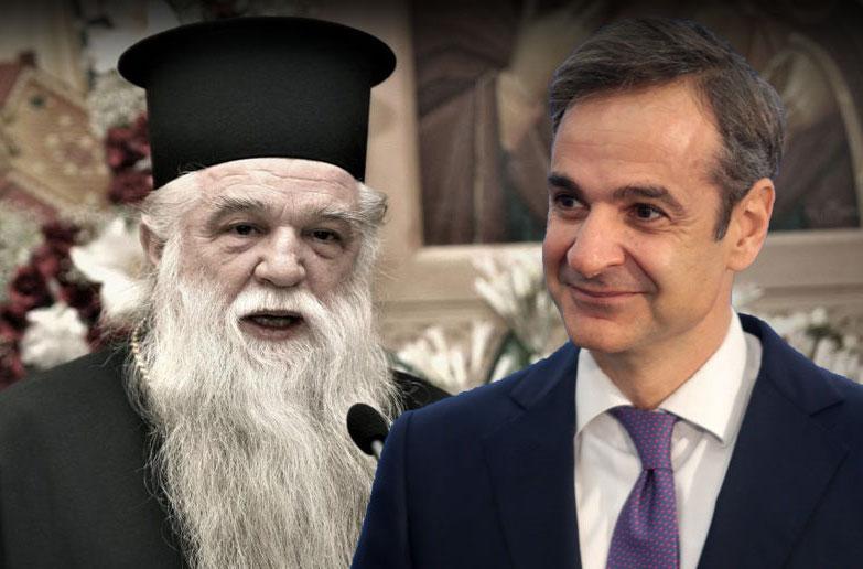 Ambrosios Mhtsotakhs